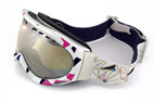Roxy Sportbrille Mist RGPM01 DWHT 117T